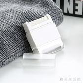 不用電毛球修剪器夏季衣物除起球灰塵除毛不易傷兩用去毛球器 nm3658 【歐爸生活館】