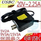 USB-C 45W 變壓器-20V/2.25A,15V/3A,9V/3A,5V/3A,ASUS UX370,UX370UA,UX390,UX390A,Lenovo X1 TABLET,USB-C,USB C