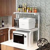 廚房用品置物架收納架微波爐架子烤箱架儲物架調料調味架木質3層【黑色地帶】