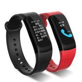 雙12八折大促藍芽手錶彩屏運動智能手環監測血壓心率手表多功能男女士健康跑步記計步器
