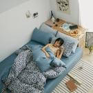 純棉 床包被套組(薄) 雙人【黛西】ikea風 100%精梳棉 翔仔居家
