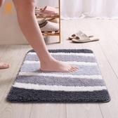 浴室防滑墊衛生間地墊衛浴地毯臥室門墊進門吸水腳墊叢林之家