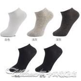 短襪右袖男女襪子男士四季短襪春夏薄款棉襪女士純色淺口船襪中高筒潮 阿卡娜