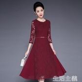 媽媽洋裝禮服高叉拼接修身顯瘦短袖蕾絲連身裙夏長裙 生活主義