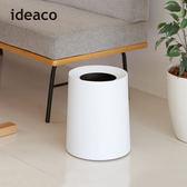 【日本IDEACO】圓形家用垃圾桶-11.4L白
