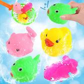 嬰幼兒洗澡海洋動物鴨子套裝兒童沙灘遊泳水上戲水玩水淋浴玩具