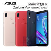 ASUS Zenfone Max ZB555KL 32G
