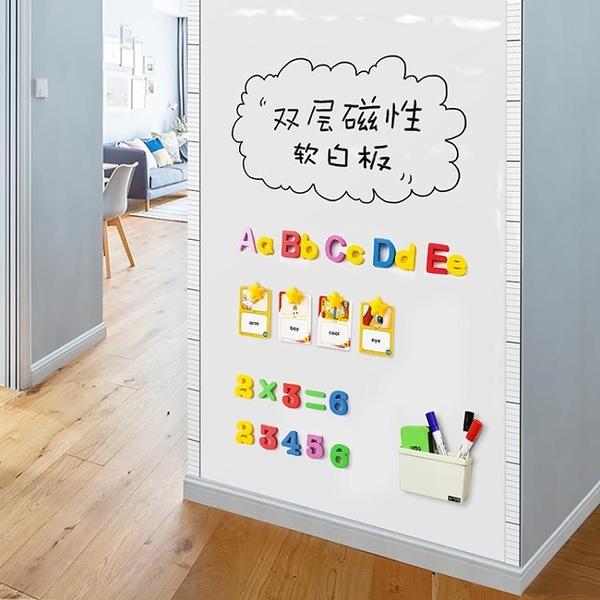 磁性白板牆貼塗鴉牆膜兒童環保黑板牆家用黑板貼紙可擦寫移除自黏 黛尼時尚精品