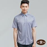 【岱妮蠶絲】時尚吸濕排汗方領短袖男襯衫(灰黃細條紋)