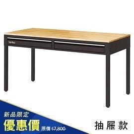 [ 家事達 ] 預購款 Tanko-WET-5102W/原木桌/抽屜桌/多功能桌/多用途桌/工業風桌子/耐用桌/萬用桌