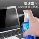筆記本電腦清潔套裝除塵工具數碼手機清洗用品 【全館免運】 【全館免運】