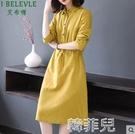 長袖襯衫洋裝 秋裝新款女棉麻連身裙顯瘦氣...