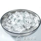 電動商用大功率碎冰機奶茶沙冰機雪花刨冰機壓冰機igo「多色小屋」