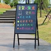 手寫板 KT板led發光黑板寫字筆電子手寫板帶電池熒光板廣告板發光板黑板