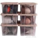 6個裝 加厚透明鞋盒防塵男女鞋子整理收納盒塑料簡易家用鞋箱組合 ATF 夏季新品