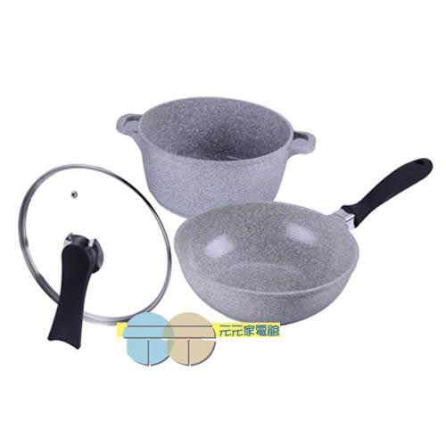 【德朗牌】 岩燒鍋組 DEL-2200