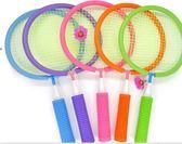 羽毛球拍3-12歲超輕球拍幼兒園小孩學生戶外運動球類玩具WD 初語生活館