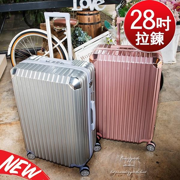 E&J【008018-01】MR.BOX-艾夏系列(拉鍊) 28吋PC+ABS耐撞TSA海關鎖拉鏈行李箱/旅行箱-銀色