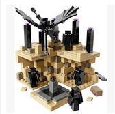 拼裝積木玩具10173世界BS14722『夢幻家居』