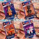 正版 LEGO 樂高鑰匙圈 樂高玩電影2 人偶造型 鑰匙圈鎖圈 盒裝 COCOS LG320