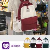 韓系經典百搭款拼色時尚標示雙肩包/4色 (YL0176-YH697) iRurus 路絲時尚