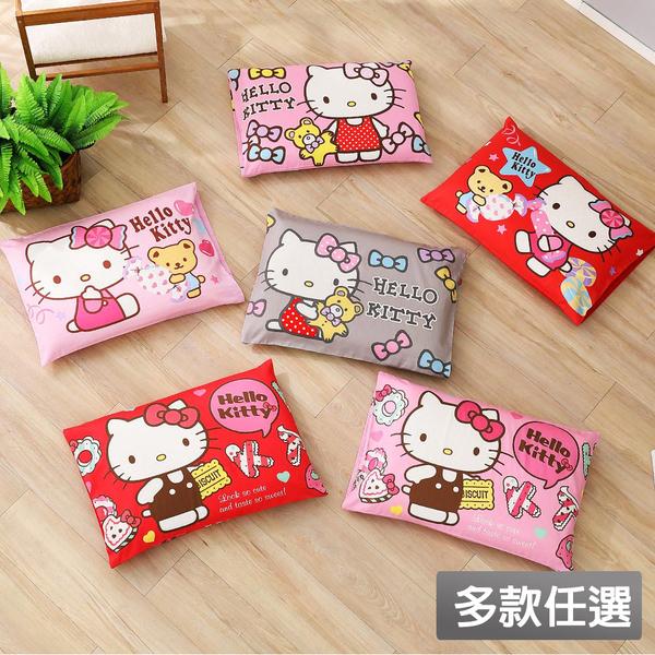 鴻宇 兒童乳膠枕 日本抗菌Hello Kitty 多款任選 美國棉授權品牌 台灣製