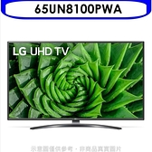《結帳打95折》LG樂金【65UN8100PWA】65吋4K電視