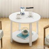 茶幾圓形小圓桌現代沙髪邊幾邊櫃簡約角幾北歐邊桌電話桌  居樂坊生活館YYJ