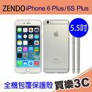 ZENDO iPhone 6 Plus / 6S Plus,5.5吋 NanoSkin 全機包覆 保護殼套,附 玻璃保護貼