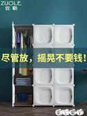 衣櫃 簡易衣櫃子簡約現代經濟型租房實木板式省空間組裝塑料臥室布衣櫥 愛丫愛丫