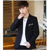 西裝男士休閒韓版修身單上衣青年帥氣個性小西裝學生西服外套潮流 黛尼時尚精品