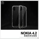 NOKIA 4.2 防摔殼 手機殼 空壓殼 透明 清水套 軟殼 保護殼 氣墊 保護套 手機套 防摔套 氣囊殼
