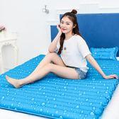 冰墊 水床宿舍單人水床墊學生夏季降溫墊家用雙人水席水墊 熊貓本