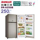 【Bevis畢維斯】SANLUX 台灣三洋 SR-A250B 250L 風扇雙門冰箱【公司貨】 ~ ☆ 免運好禮四選一 ☆ ~