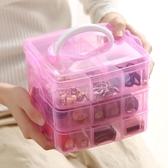 2個 家用首飾透明塑料收納盒多層飾品盒整理盒【聚寶屋】