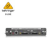 BEHRINGER X-LIVE 擴充卡(適用於X32)