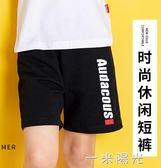 男童短褲夏 薄款外穿中大童夏裝中褲五分褲洋氣運動褲休閒褲 一米陽光