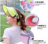 防曬帽 太陽帽女夏季遮陽帽百搭防曬帽子遮臉帽出游旅行騎車帽 唯伊時尚