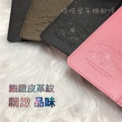 OPPO R17 (CPH1879)/R17 Pro (CPH1877)《台灣製 城市星空磨砂書本皮套》側掀翻蓋支架手機套保護殼