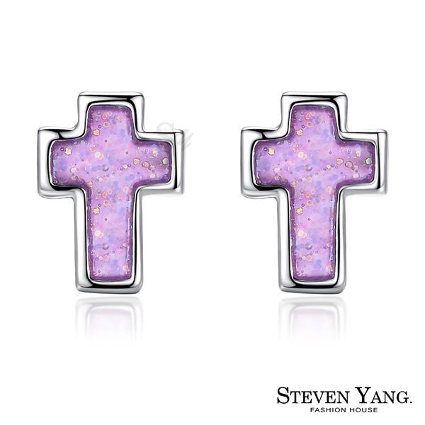 耳環 正白K飾 十字架 純銀耳針 *一對價格* 多款任選