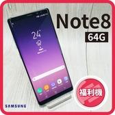 【創宇通訊】SAMSUNG NOTE8 64GB 筆較厲害【福利品】