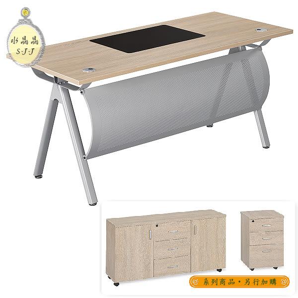 【水晶晶家具/傢俱首選】雙A白橡色5.3呎造型辦公桌~~側邊櫃、活動櫃可加購SB8268-3