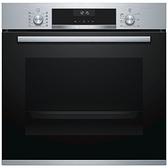 BOSCH 博世 HBA5370S0N 6系列 不鏽鋼 嵌入式烤箱【得意家電】