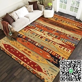 客廳沙發地毯北歐民族風臥室陽臺墊摩洛哥民俗復古床邊【海闊天空】
