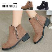 [Here Shoes]靴子-跟高5cm 純色絨面 雙拉鍊圓圈拉環 純色簡約 率性短靴 踝靴-KD302
