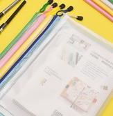 A4文件袋透明拉鏈袋網格試卷收納夾