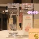 韓版雙層過濾防漏玻璃杯帶提繩便攜水杯【小獅子】