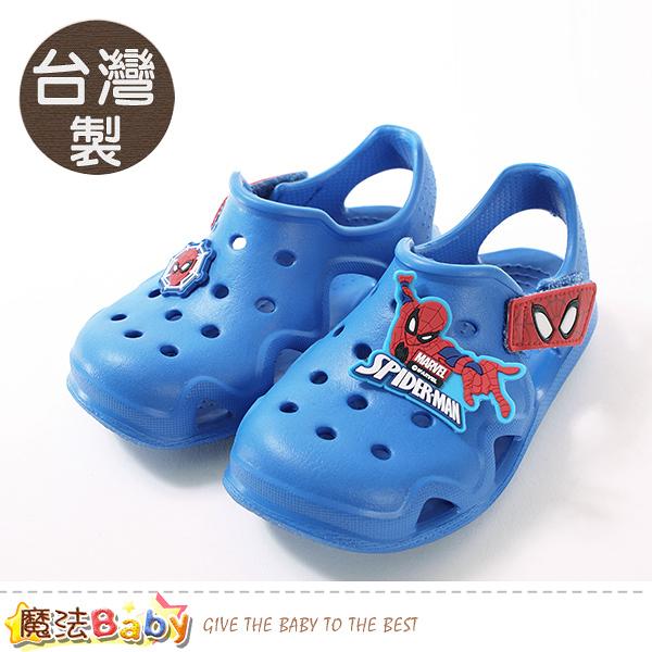 男童鞋 台灣製蜘蛛人授權正版輕量水陸兩用涼鞋 魔法Baby