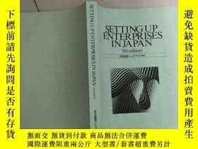 二手書博民逛書店Setting罕見up enterprises in japan