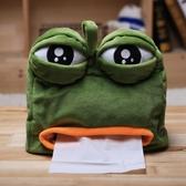 車用衛生紙盒車用面紙套搞笑青蛙車載抽紙盒 ☸mousika